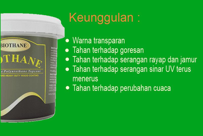 biothane carosel3